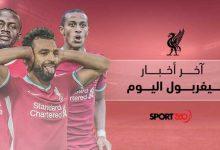 صورة ملخص أخر أخبار ليفربول اليوم.. مدريدي سابق: محمد صلاح أفضل لاعب في العالم