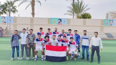 صورة منتخب الجالية اليمنية يكتب بطولة شباب العرب للإبداع والابتكار في سجل الانجازات