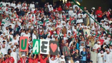 صورة الاتحاد الإماراتي يرفع نسبة الحضور الجماهيري إلى 80%
