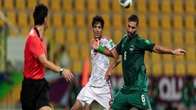 صورة تعادل الإمارات والعراق.. و أول انتصار للبنان في تصفيات المونديال
